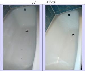Реставрацию сантехники лучше доверить специалисту для быстрого и качественного результата