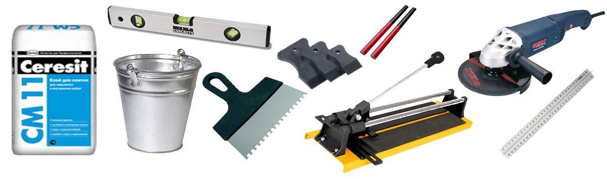 Перед началом работы проверьте все ли инструменты подготовлены заранее
