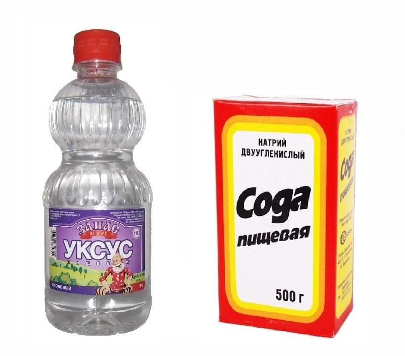 Сода с уксусом помогают вернуть ванне белизну