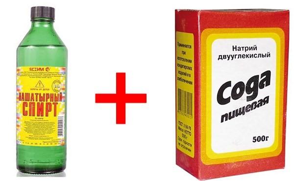 Нашатырный спирт с содой очищают глубокие загрязнения